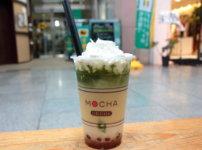 国産茶葉専門店タピオカMOCHA(モチャ)高知店