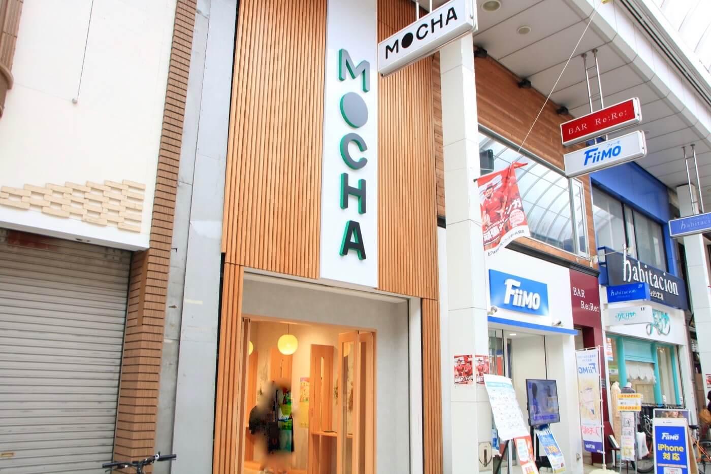 国産茶葉専門店タピオカMOCHA(モチャ)高知店 外観