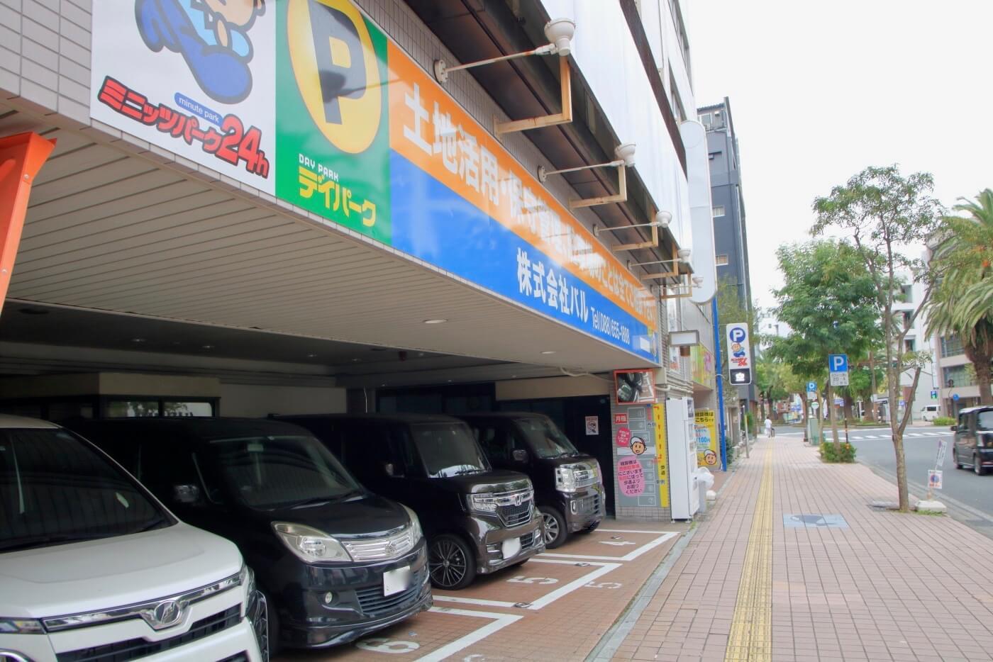 高知市の居酒屋 kataomoi(かたおもい)近隣で駐車料金が安いおすすめ駐車場