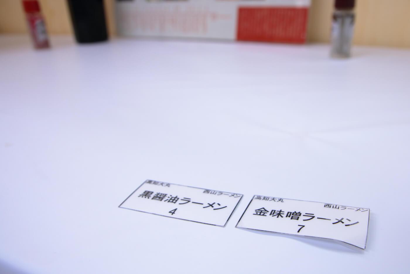 高知大丸 秋の北海道物産展2019 西山ラーメン イートインコーナー