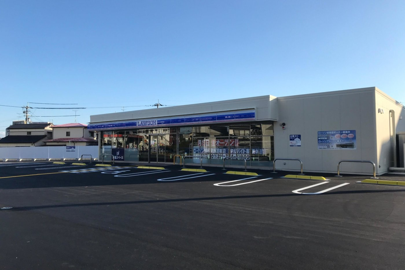 ローソン 野市町西野東店 オープン