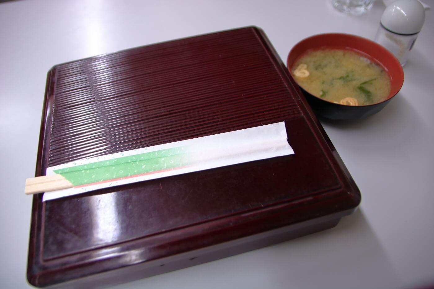 高知県庁地下食堂 日替り弁当