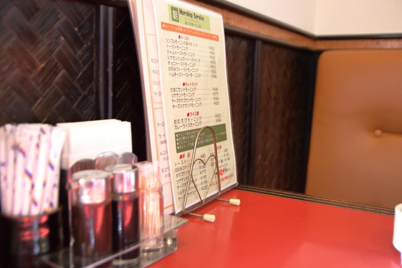 高知市のレストラン ライフタイム 内観