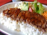 高知市のレストラン ライフタイム ランチのステーキライス