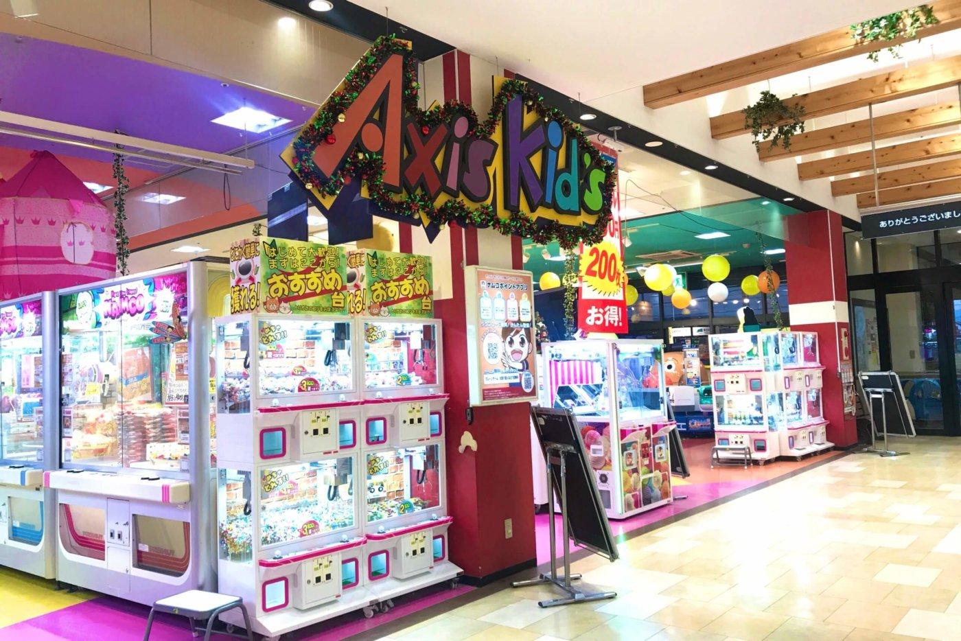 サニーアクシス南国店のゲームセンター アクシスキッズの外観