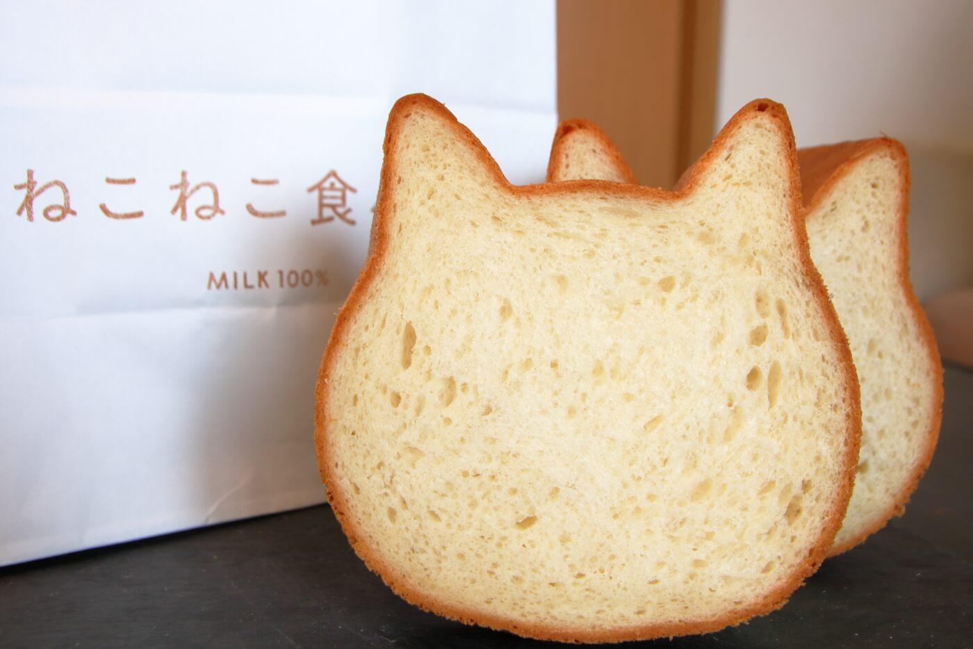 ねこねこ食パン イオン高知