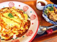高知市春野のレストランすぷりんぐす オムライス