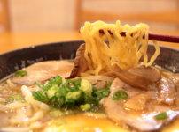 拉麺一方 味噌ラーメン試作品