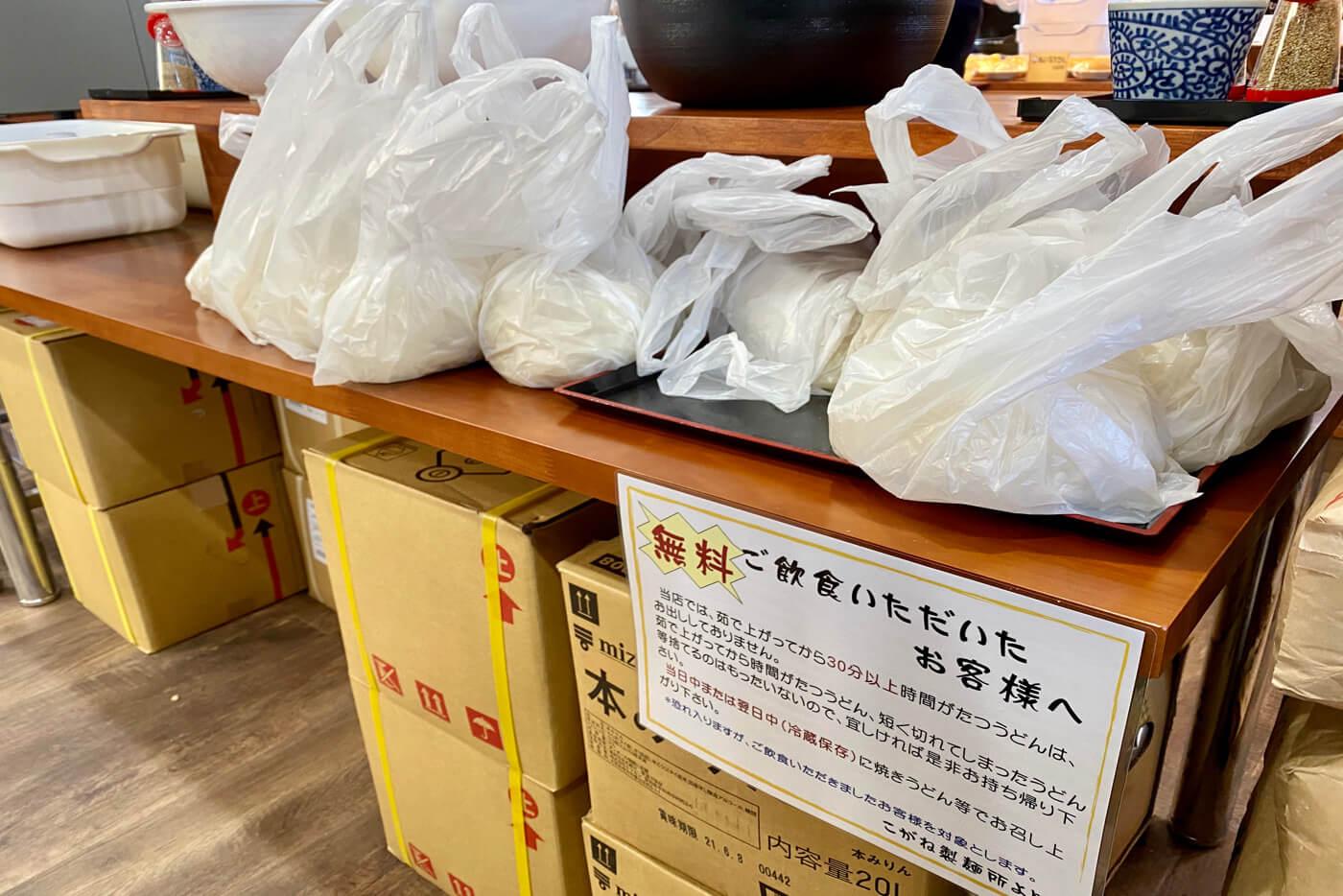 こがね製麺所 高知一宮店 内観
