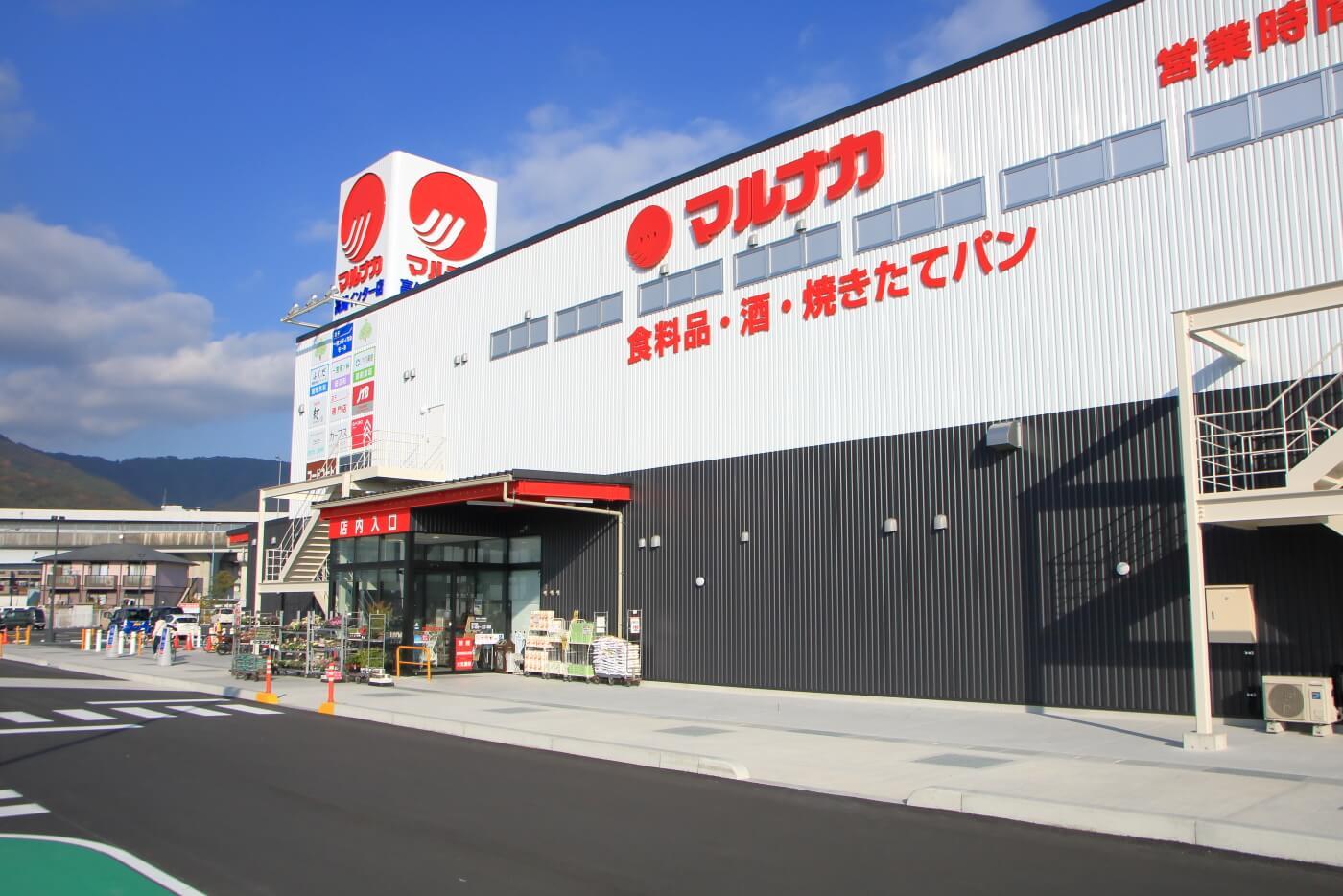 マルナカ高知インター店の外観