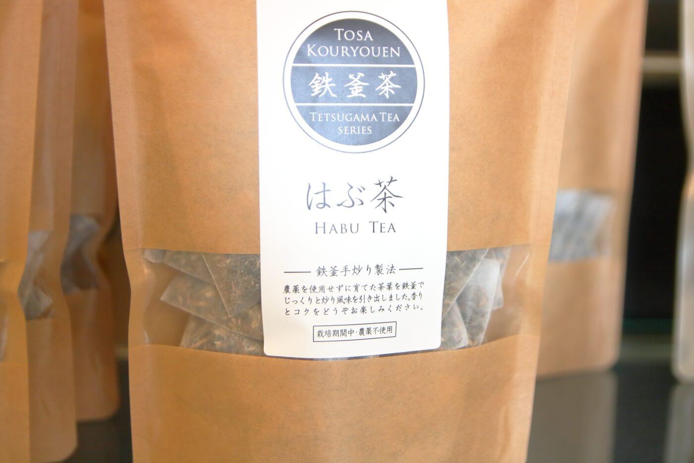 高知市の香稜苑(こうりょうえん) で販売されるハブ茶の茶葉