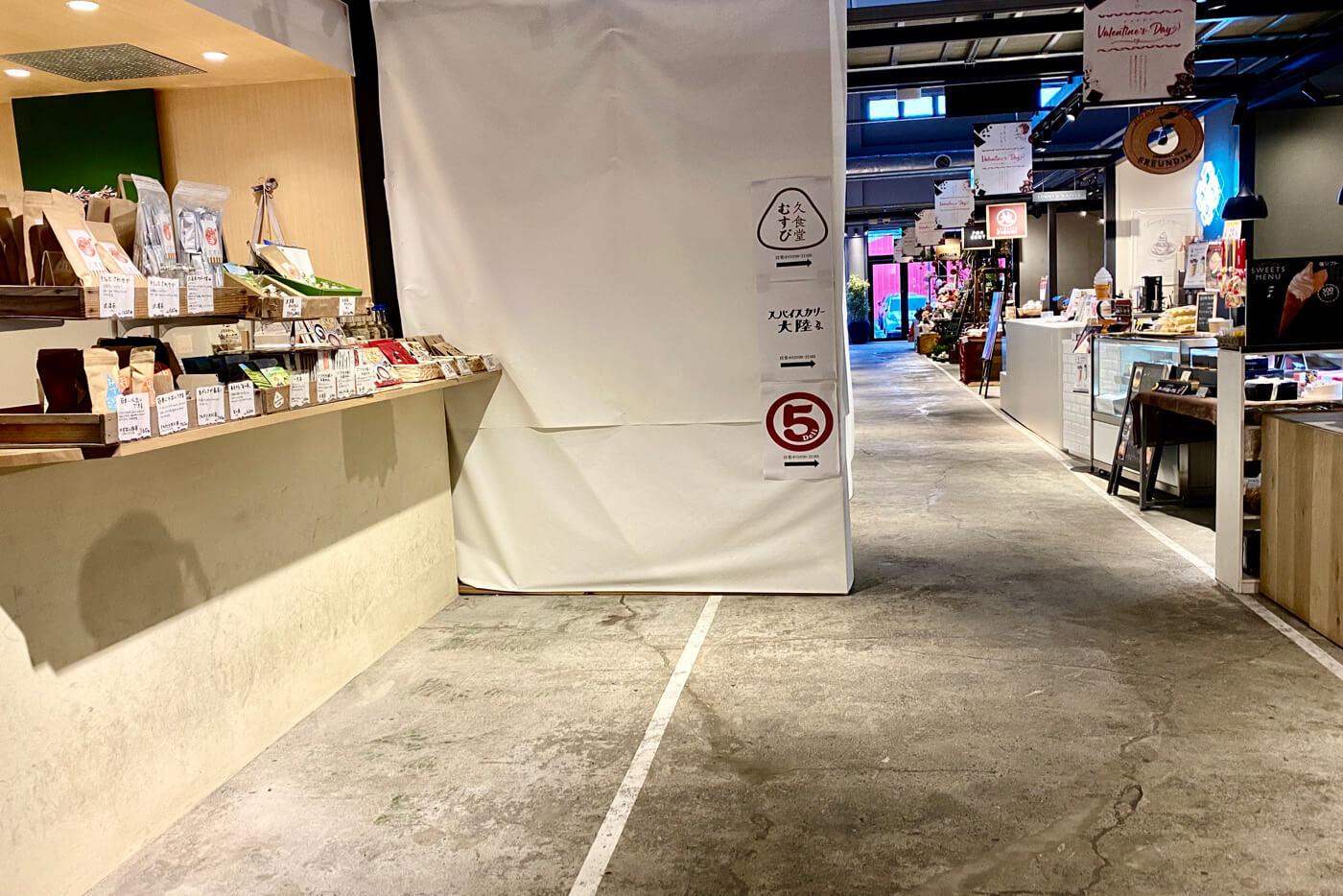 2020年2月上旬時点で一部が空き店舗になっている高知蔦屋書店内