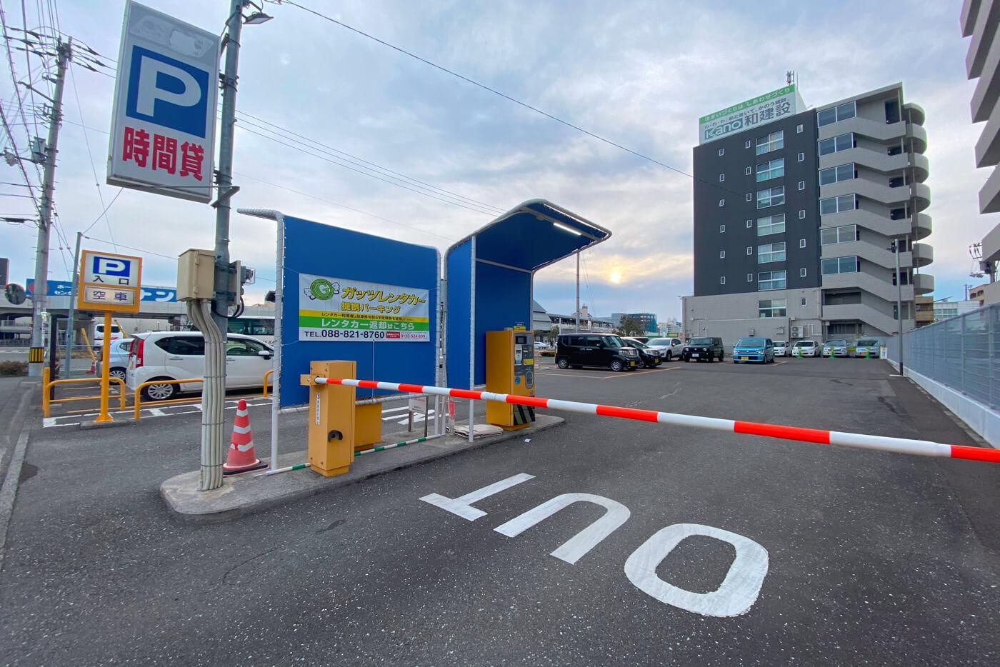 高知駅裏の閉店されたえききたが存在した跡地