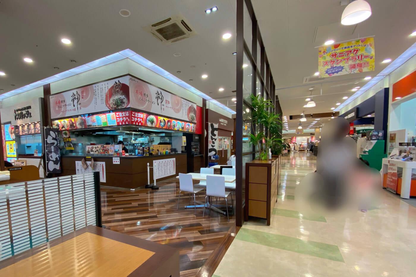 本場博多とんこつラーメン神(jin)サニーアクシスいの店 外観