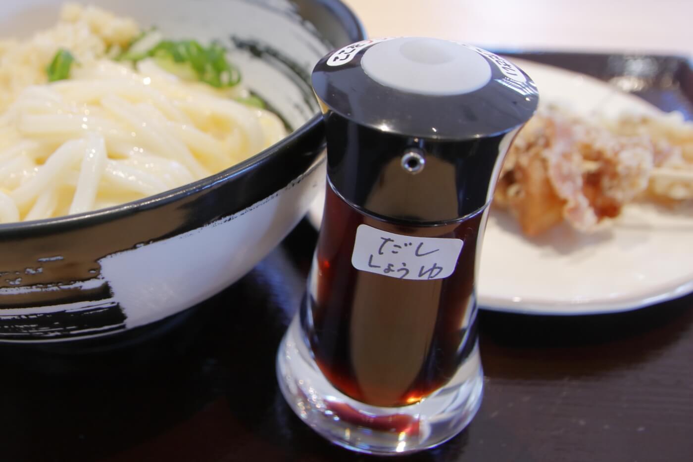 セルフうどんつむぎ 釜玉うどん用の出汁醤油
