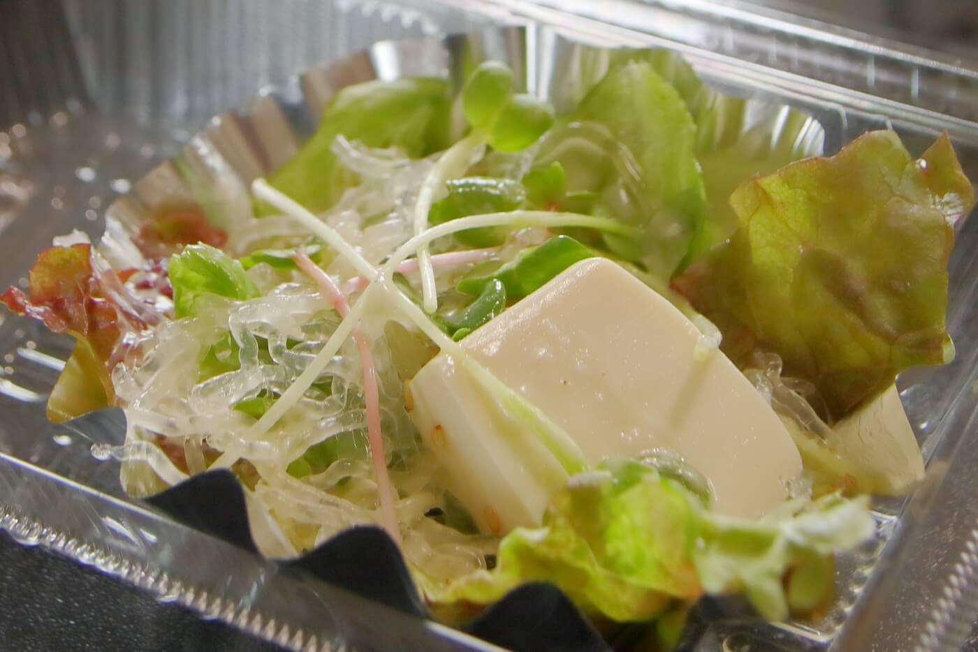 クードゥバレーヌ テイクアウト サラダ