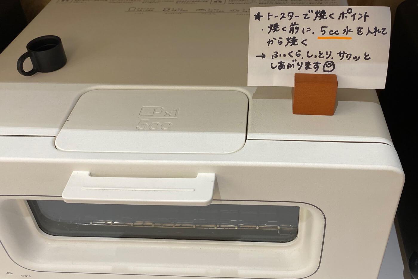 #.ICAFE(アイカフェ)パワーセンター高知 内観 パンビュッフェコーナー