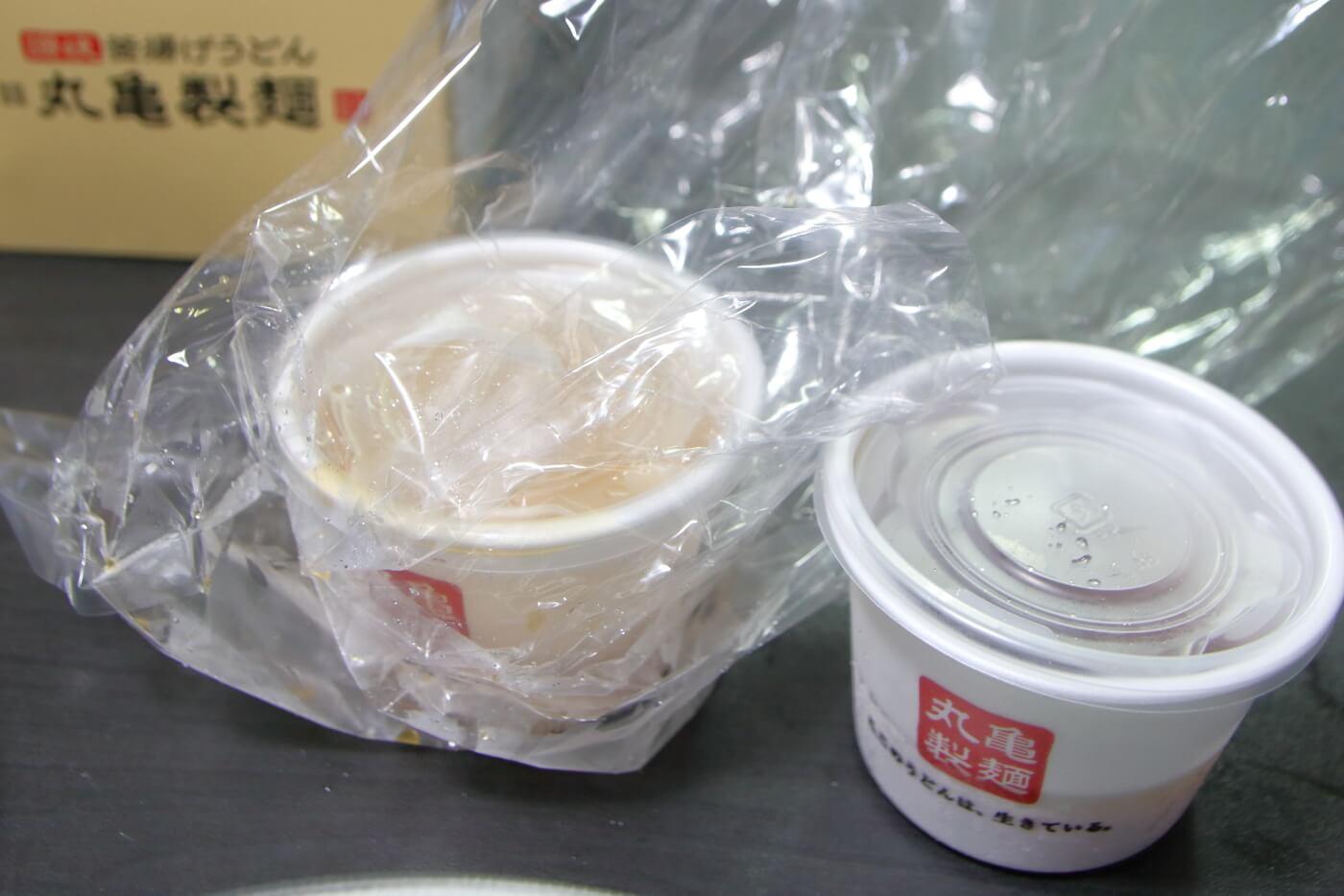 丸亀製麺 持ち帰り限定メニュー 氷うどん冷かけ