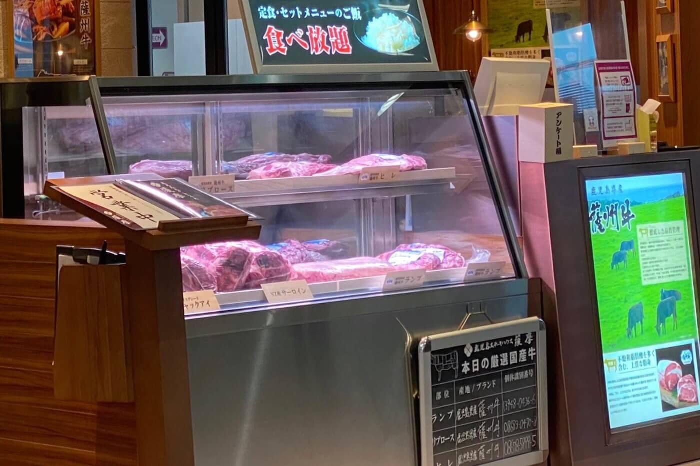 鹿児島ステーキハウス薩摩 店先のショーケースに入った生肉