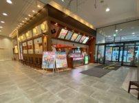鹿児島ステーキハウス薩摩 イオンモール高知店内の外観
