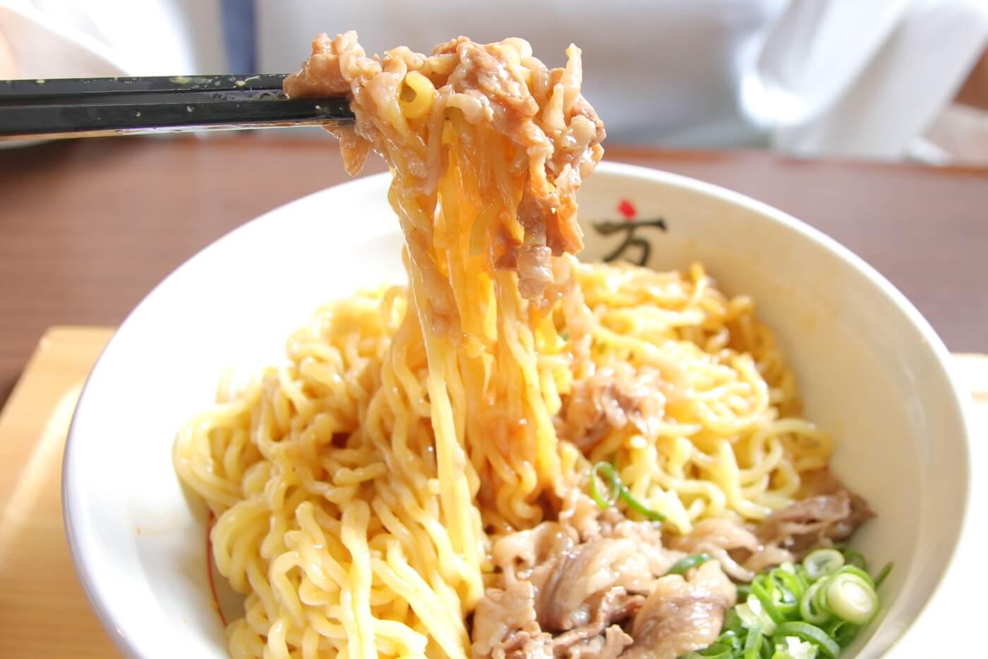 拉麺一方やすきや番地 汁なし担々麺やすきver.