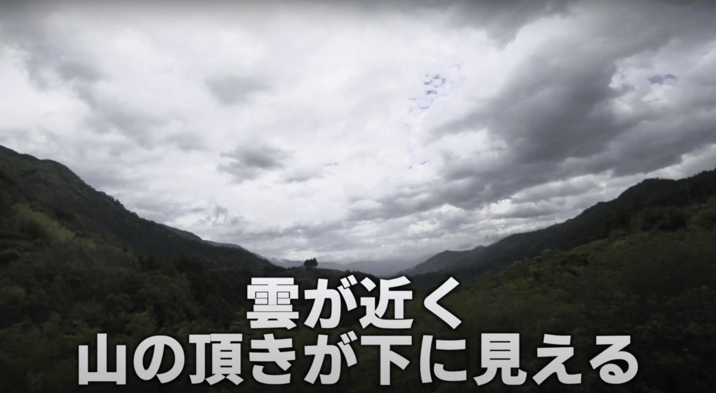 高知津野町布施ヶ坂公園から見た景色