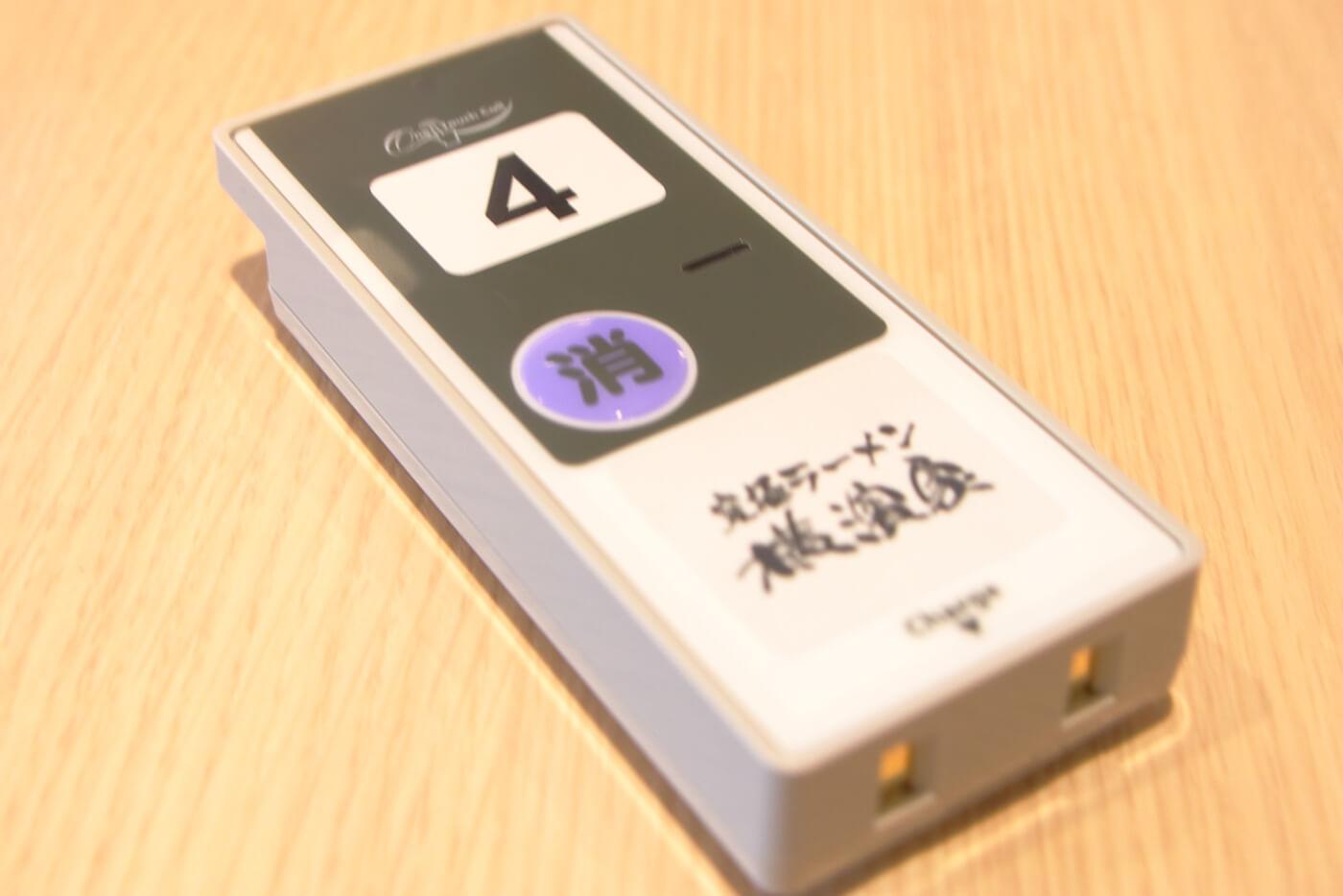 イオンモール高知東館3階フードコートで料理のできあがりを待つあいだに渡される呼び出しブザー