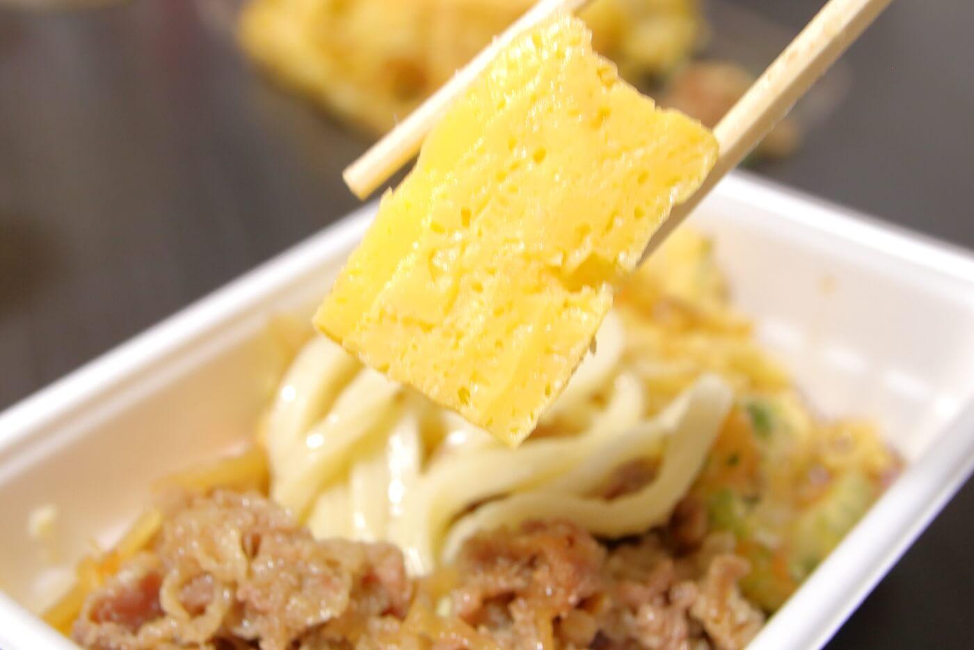 丸亀製麺 うどん弁当 卵焼き