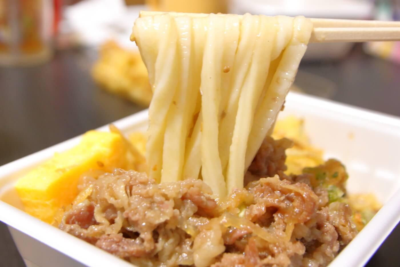丸亀製麺 うどん弁当 麺