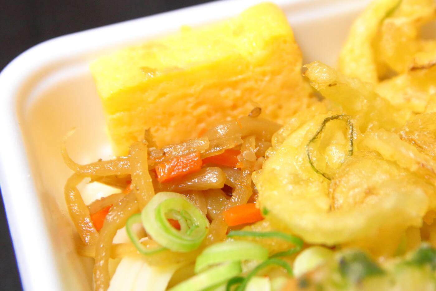 丸亀製麺 うどん弁当 卵焼き きんぴらごぼう